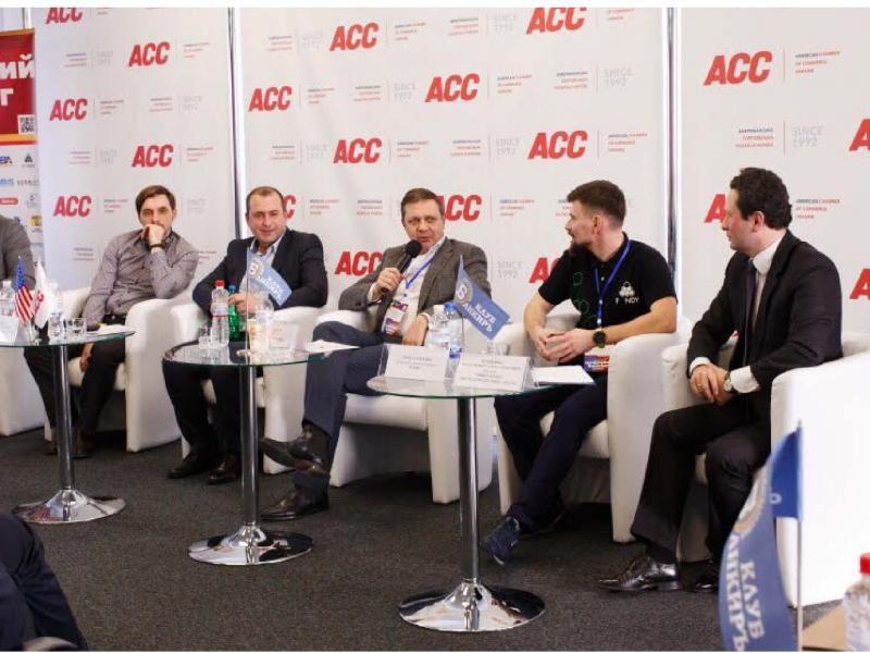 В Києві проведено саміт «Цифровий банкінг»